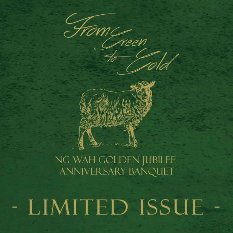 LIMITED ISSUE